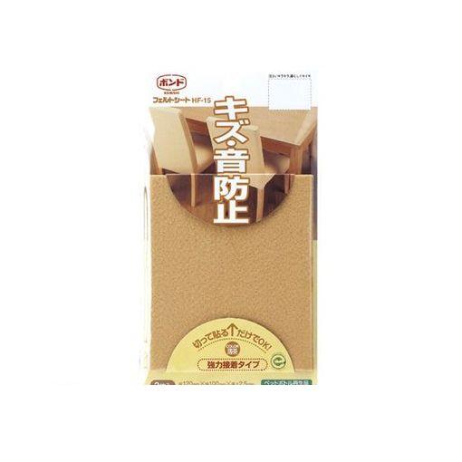 コニシ [#68950] 【10セット】 フェルトシートHF−15 薄茶【2枚】【ポイント5倍】
