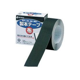 ニチバン BK-C35-6 クロ 製本テープ布BK−C35黒 35X10【1巻】 BKC356クロ