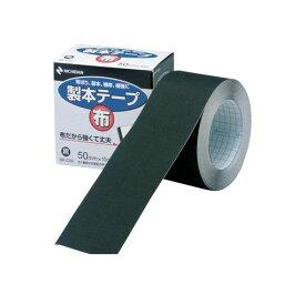 ニチバン BK-C50-6 クロ 製本テープ布BK−C50黒 50X10【1巻】 BKC506クロ