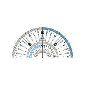 共栄プラスチック CPK-90 カラー分度器 ブルー CPK90【AKB】