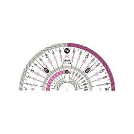 共栄プラスチック CPK-90-P カラー分度器 ピンク CPK90P【AKB】