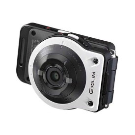 カシオ計算機 [EXFR10WE] デジタルカメラ【ポイント5倍】