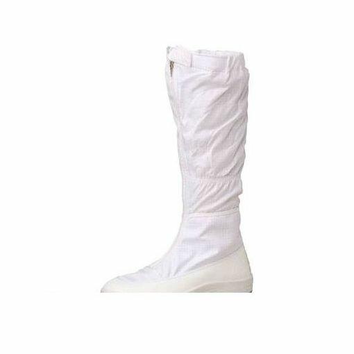 【あす楽対応】ミドリ安全 [SU56121.0] クリーン静電靴 フード ファスナー式 SU561 21.0CM