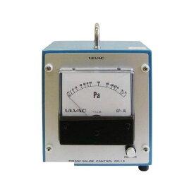 アルバック販売 株 GP1000GWP01 ULVAC ピラニ真空計【デジタル仕様】 GP−1000G/WP−01【送料無料】