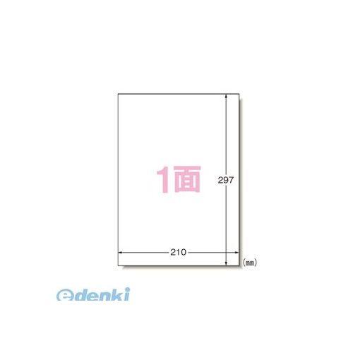 A-one(エーワン) [31271] マルチプリンタラベル A4判ノーカット【10枚】
