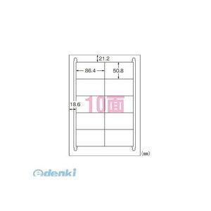 A-one エーワン 31339 マルチプリンタラベル再生紙タイプ10面【20枚】