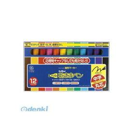 シヤチハタ 177NK-12S 乾きまペン中字丸芯12色セット紙ケース 177NK12S【AKB】