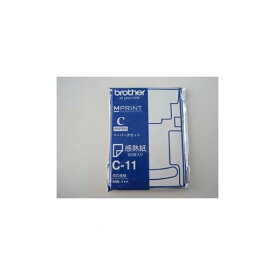 ブラザー販売 [C-11] 紙カセット入り感熱紙50枚入り C11【AKB】【ポイント5倍】
