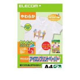 ELECOM (エレコム) [EJP-WPN1] アイロンプリントペーパー(白・淡色用) EJPWPN1【ポイント5倍】