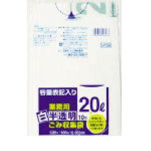 容量表記入りゴミ袋 20L 10枚 [白半透明]