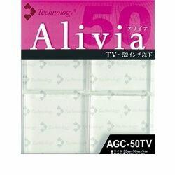 アリビア(ALIVIA)[AGC-50TV] 耐震マット ご家庭用(透明タイプ) AGCシリーズ AGC50TV