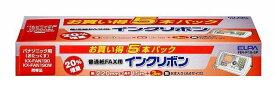 朝日電器 ELPA FIR-P19-5P FAXインクリボン FIRP195P【ポイント5倍】