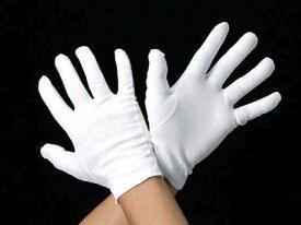 エスコ EA354AA-1 S 高級薄手綿手袋 12双 EA354AA1【キャンセル不可】