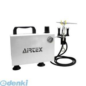 エアテックス 4545257040844 コンプレッサー エアーセット BOXセレクション MJ724 ASB-MJ724-1
