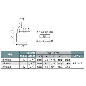 アルファ 4532757010798 ステンレス南京錠 40mm No.2740−40