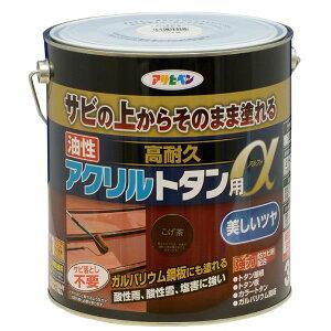 アサヒペン 4970925539229 油性高耐久アクリルトタン用α 3KG こげ茶