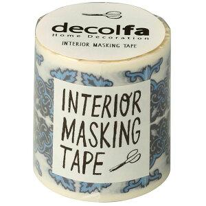 ニトムズ M3612 decolfa インテリアマスキングテープ タイル/ブルーB 50mm×8m