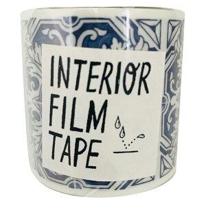 ニトムズ M3803 インテリアマスキングテープ タイル/ブルー 50mm×8m