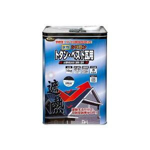 ニッペホームプロダクツ 4976124201264 水性シリコントタン・ベスト瓦用遮熱塗料 クール銀黒 14kg
