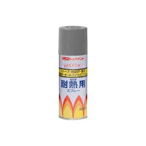 ニッペホームプロダクツ 4976124310409 耐熱用スプレー グレー 300ml