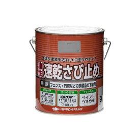ニッペホームプロダクツ 4976124404368 ニュー油性速乾さび止め 赤さび 2kg