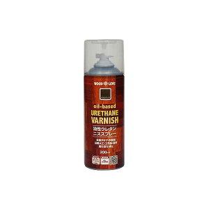 ニッペホームプロダクツ 4976124516634 WOODLOVE 油性ウレタンニススプレー ウォルナット 300ml