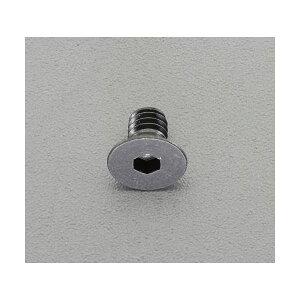 エスコ EA949MT-308 M 3x 8mm六角穴付皿ボルト ステンレス/黒色/4本 EA949MT308