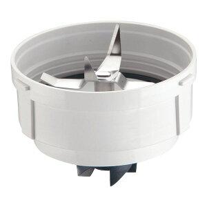 CML3004 イワタニ クラッシュミルサー用部品 カッターユニットIFM−20C