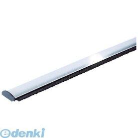 【個数:1個】バーテック 23506000 ラットシールド 毛丈7mm PP0.15黒直 RS−1000−7