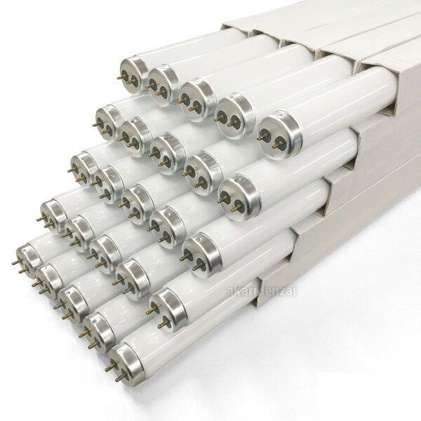 【あす楽】【送料無料】日立 直管蛍光灯 32W 3波長形昼白色 Hf形 UVカット機能 長寿命30000時間 [25本セット] FHF32EX-N-VLJ-25SET