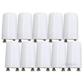【あす楽】日立 点灯管 40W用 口金P21 [10個セット] FG-4P-10SET