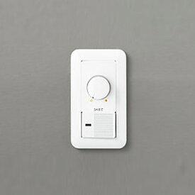 【あす楽】オーデリック LED専用調光器 位相制御方式 100V LC211