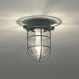 【あす楽】【送料無料】オーデリック LEDポーチライト 白熱球40W相当 電球色 チャコールグレー色 OG254608LD