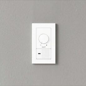 【あす楽】【送料無料】オーデリック LED専用調光器 位相制御方式 100V ホワイト LC212