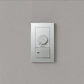 【送料無料】オーデリック LED専用調光器 位相制御方式 100V シルバー LC213