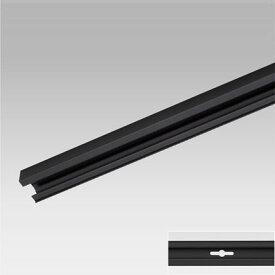 東芝 ライティングレール 長さ2m 黒色 直付用 NDR0212K