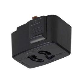 【あす楽】【送料無料】東芝 抜止コンセント 黒色 ライティングレール用 [10個セット] NDR6012K-10SET