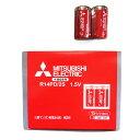 【あす楽】三菱 マンガン乾電池 単2形 20本セット R14PD/2S-10SET