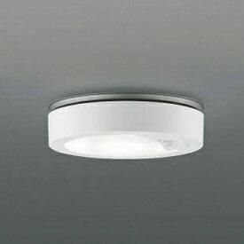 【あす楽】【送料無料】コイズミ照明 LED薄型シーリングライト 白熱球100W相当 昼白色 人感センサ付 AU42191L