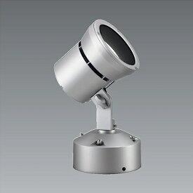 ENDO 遠藤照明 ERS6073S アウトドアスポットライト Rs series 4000TYPE LEDモジュール ナチュラルホワイト