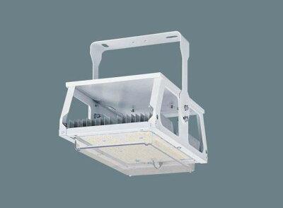 ◆受注品◆Panasonic高天井用照明XYM2032LE9