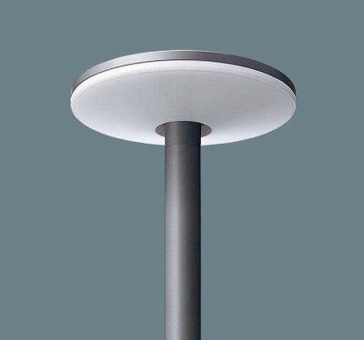 ◆受注品◆PanasonicNNY22199ZLF9ポール取付型LED(アカルミナホワイト色)モールライト明光色・全周配光・乳白グローブ防雨型・タイマー段調光・定格出力初期光束補正型アカルミナ水銀灯250形1灯器具相当500形