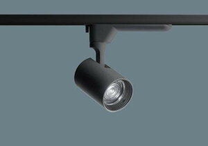 配線ダクト取付型 LED(電球色) スポットライト 美光色・ビーム角18度・中角タイプ TOLSO(トルソー) 12Vミニハロゲン電球75形1灯器具相当 LED 100形 NTS00128B LE1