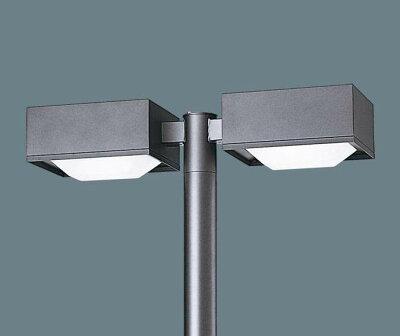 PanasonicXY5860LE9アーム取付型LED(昼白色)モールライトワイド配光防雨型水銀灯100形2灯器具相当】コンパクト形蛍光灯FHT57形2灯器具相当水銀灯100形2灯
