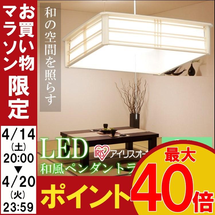 ペンダントライト 和室 照明 led 6畳 和風LEDペンダントライト電球色 PLC6L-J ・昼光色 PLC6D-J アイリスオーヤマ 和風照明 和風 日本 ダイニング用 ペンダントライト 天井照明 シーリングライト LED【3年保証】