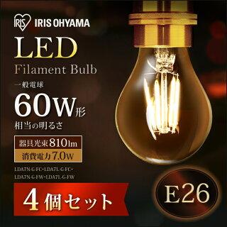 4個セットLEDフィラメント電球E2660W非調光昼白色電球色(810lm)クリア乳白LDA7N-G-FC密閉型器具対応アイリスオーヤマモダン北欧レトロヴィンテージ西海岸インテリア