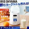 家電調理レシピ付き自家製発酵納豆美容麹甘酒ヨーグルトメーカーIYM-013アイリスオーヤマ