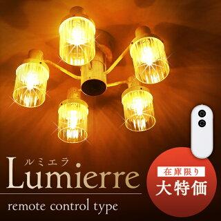 シャンデリア5灯シーリングライト照明シャンデリアシーリングライトシーリングライトシャンデリアリモコン式