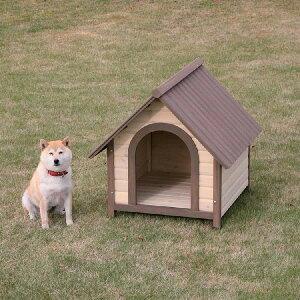 犬小屋 ウッディ犬舎 WDK-750 ブラウン(中型犬用/犬小屋 屋外用/アイリスオーヤマ/あたたかみのある木製の屋外用犬舎)