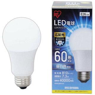 【5年保証】LED電球E26広配光タイプ60W形相当LDA7N-G-6T4・LDA8L-G-6T4昼白色相当・電球色相当アイリスオーヤマ